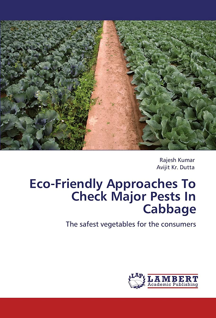 教会チューインガム関税Eco-Friendly Approaches to Check Major Pests in Cabbage