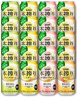 【Amazon.co.jp限定】 【母の日ギフトに】キリン 本搾りチューハイ 20本入り 飲み比べセット [ チューハイ 350ml×20本 ]