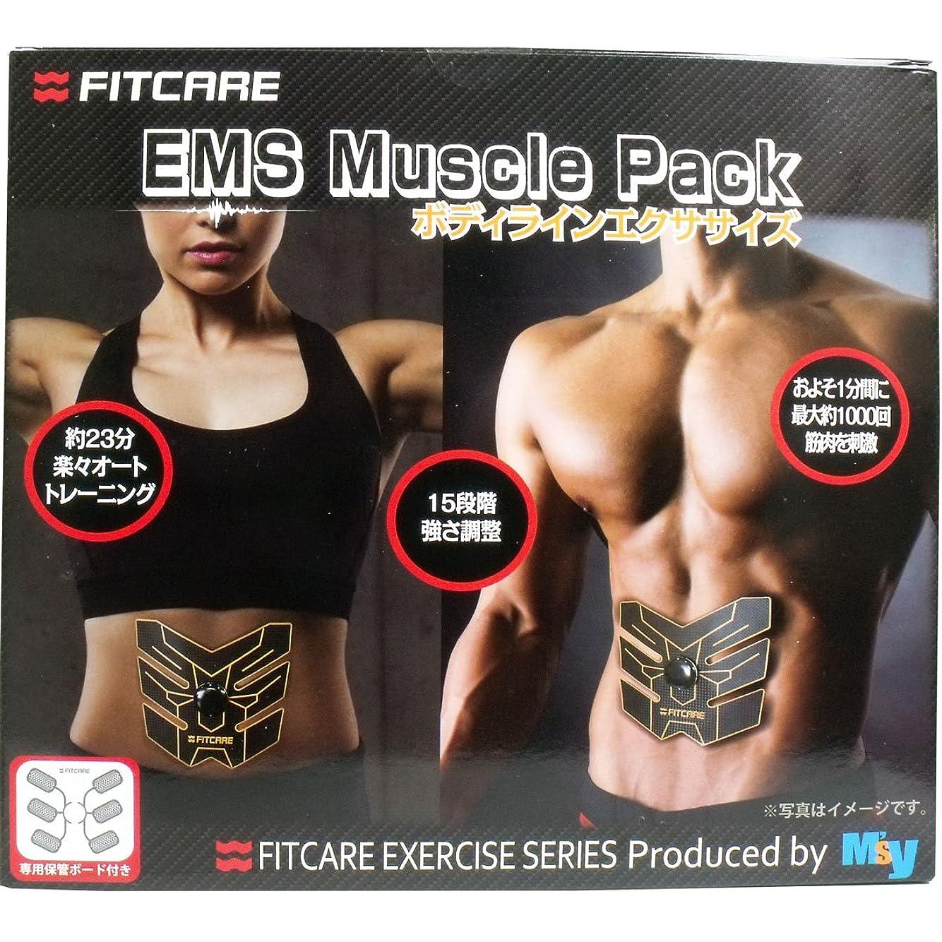 EMS マッスルパック ボディラインエクササイズ