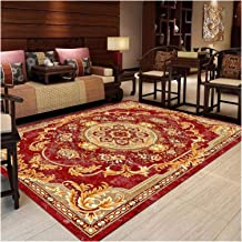 Traditional Distressed Yellow Golden red Rug Boho Living Room Lounge Bedroom Area Rugs pad (Color : A, Size : 40x60cm)