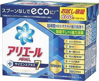 Plus Seven - Powder Detergent 600g (Blue)