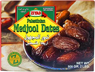 Ziyad Medjool Dates Authentic Palestinian, Hand-Picked in Jericho, 100% All-Natural, No Additives, No Preservatives, 2lb Box