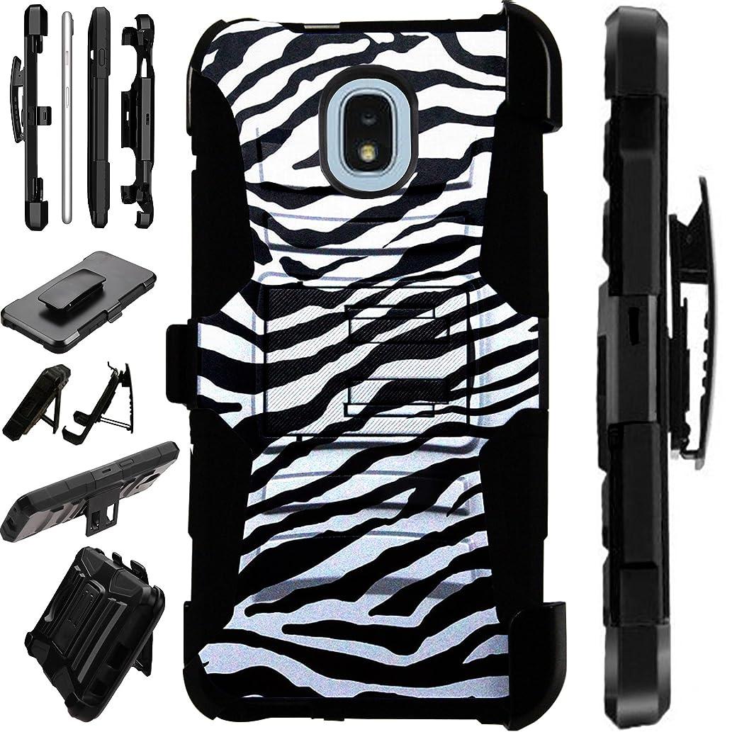 Samsung Galaxy J7 (2018) | J7 Crown | J7 Eon | J7 Star | J7 Top Case Armor Hybrid Phone Cover Kick Stand LuxGuard Holster (Zebra Print)