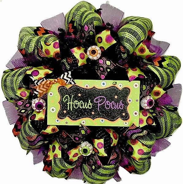 Hocus Pocus Crazy Eyeball Halloween Wreath Handmade Deco Mesh