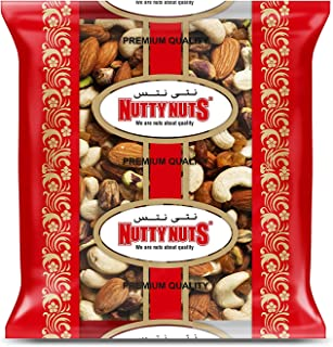 Mixed Nuts Raw-1 Kg