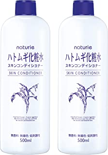 naturie Hatomugi Skin Conditioner (Value Set of 2)