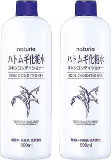 Best imju hatomugi skin conditioner Reviews