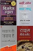Business School + Badi Soch Ka Bada Jadoo (The Magic of Thinking Big) + Sawal Hi Jawab Hai + Time Management (Hindi) (Set ...
