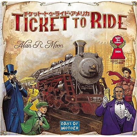 ホビージャパン チケット・トゥ・ライド アメリカ (Ticket to Ride) 日本語版 (2-5人用 30-60分 13才以上向け) ボードゲーム