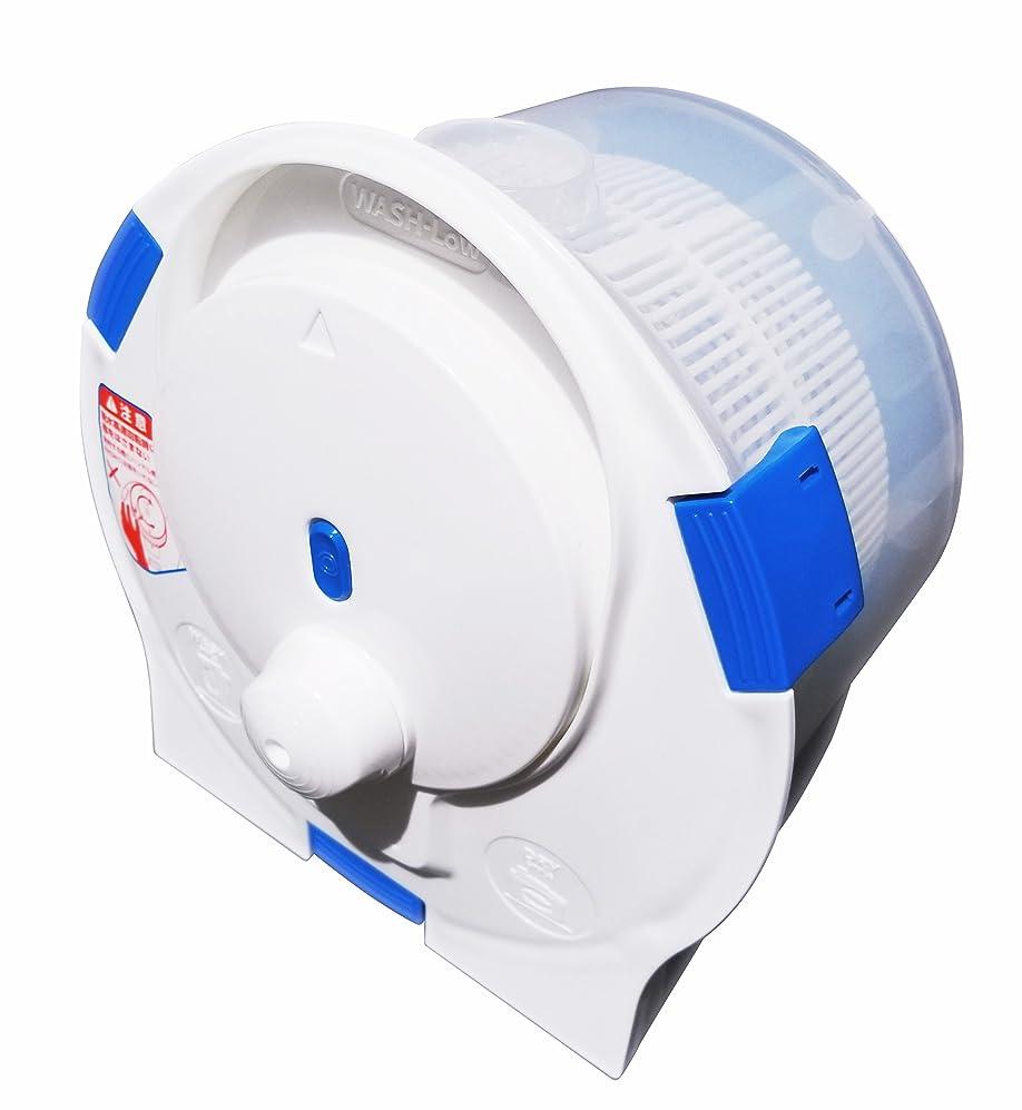 ラッシュクラックポット同様のセントアーク(CENTARC) ポータブル洗濯機 ハンドウォッシュスピナー 小型 手動 脱水 ホワイト 幅27.4×奥行28.8×高さ21.4cm