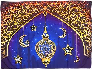 BESPORTBLE Musulmans Tapisserie Suspendus Eid Mubarak Tapisserie Murale Lune Étoiles Fond pour La Maison Arabe Eid Musulma...