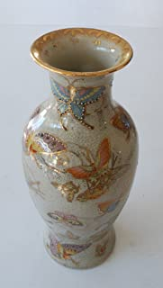 Vintage Porcelain Vase 12 Inch Chinese Butterfly Satsuma Hand Painted Pottery Vase