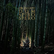 Dum Spiro Spero