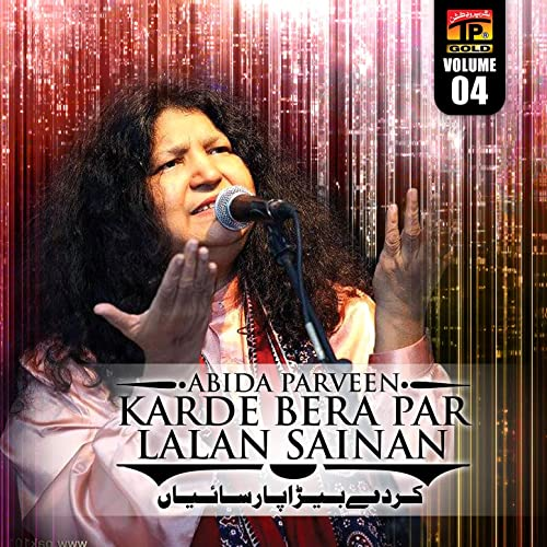 Chalo Darbar By Abida Parveen On Amazon Music