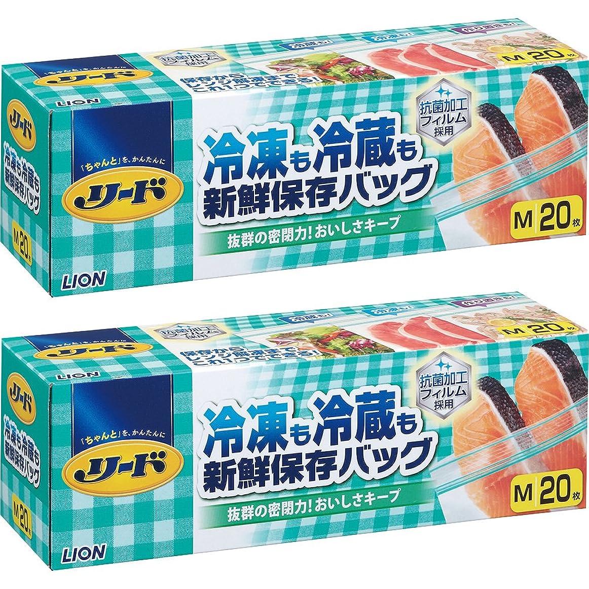 熱心上回る注文【まとめ買い】リード冷凍も冷蔵も新鮮保存バッグ M×2個