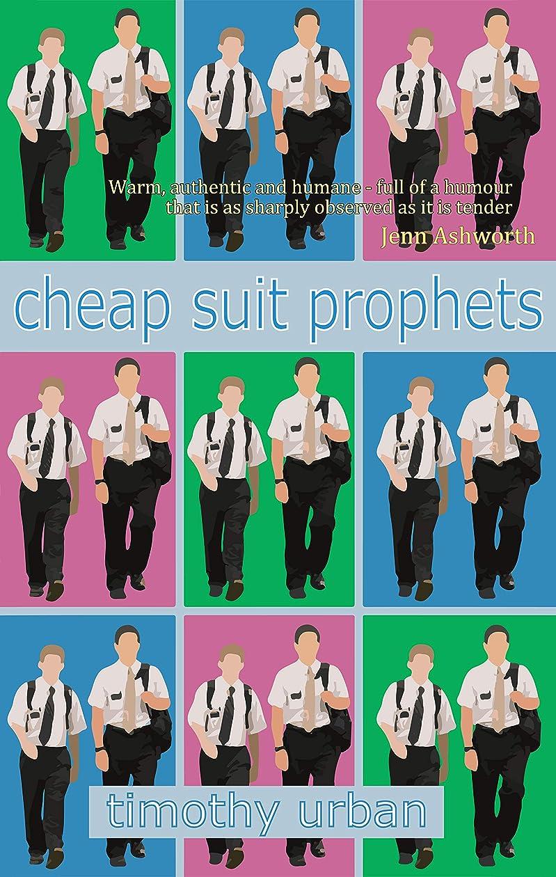仕出しますノベルティ自宅でCheap Suit Prophets (English Edition)