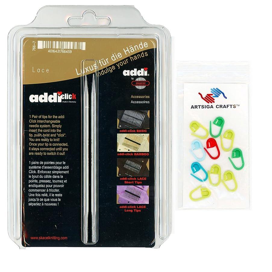 addi Knitting Needle Click Interchangeable Tips Standard Rocket (Long) Lace White-Bronze Finish 5 inch (13cm) Size US 05 (3.75mm) Bundle with 10 Artsiga Crafts Stitch Markers