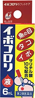 【第2類医薬品】イボコロリ液 6mL