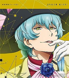 KING OF PRISM -Shiny Seven Stars- マイソングシングルシリーズ 高田馬場ジョージ