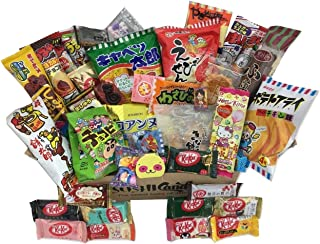 40 Japanese Candy Box 30 Japanese Snacks Plus 10 Japanese Kit Kat Flavors