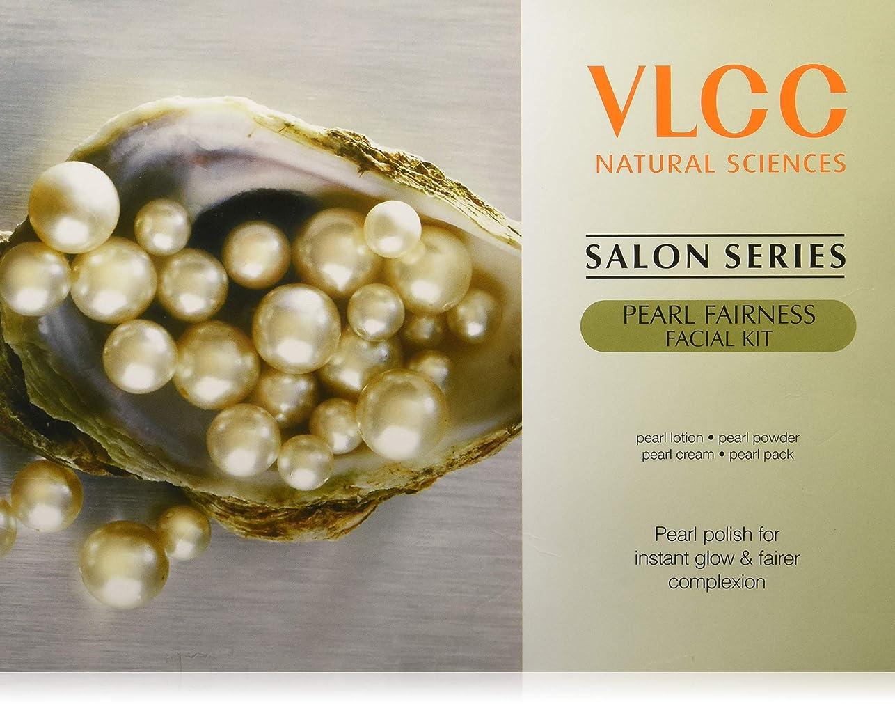 ショルダー海藻繰り返したVLCC Salon Series Pearl Fairness Facial Kit, 240g