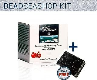 Dead Sea Mineral Kit | Pomegranate Moisturizing Cream 50 ml/1.7 oz.fl | Moisturizing, Strengthen Skin Cream, Protection, Anti-Aging, Anti-Wrinkles and Dead Sea Salt Black Mud Soap 125 gr