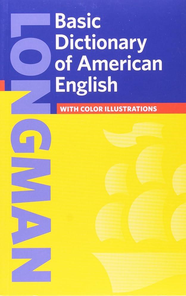 プレゼンテーションスナックつなぐLongman Basic Dictionary of American English Paperback (Longman Dictonaries)
