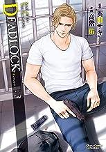 DEADLOCK(3) (Charaコミックス)