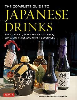 Tokkuri Ceramic Sake Bottle Server 10 fl oz Japanese Restaurant Supply Waterfall Happy Sales HSTK-WFLB10C