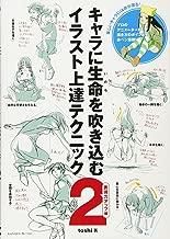 Best manga character design Reviews