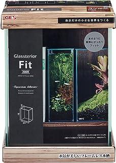 ジェックス グラステリアフィット200H フレームレス水槽 ガラスフタ付