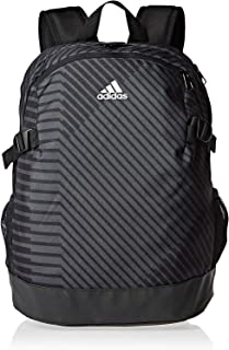 Adidas DS8860 3-Stripes Power Backpack for Men - Grey