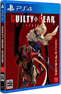 【Amazon.co.jpエビテン限定】GUILTY GEAR -STRIVE- ファミ通DXパック 3Dクリスタルセット PS4版