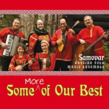Best ukrainian polka songs Reviews