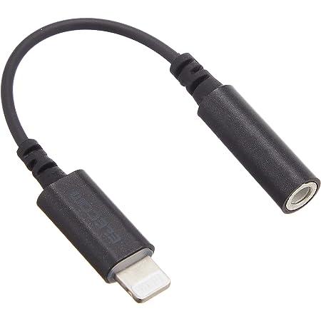 エレコム iPhone headphone adapter [lightning - 3.5mm] ヘッドホンジャックアダプター 4極イヤホン端子(通話対応) 高耐久仕様 APPLE認証品 ブラック EHP-L35DS01CBK