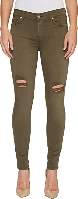 The Ankle Skinny Jeans w/ Destroy in Olive