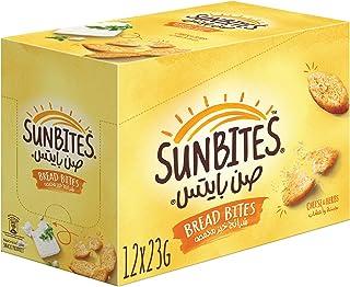 Sunbites Cheese & Herbs 23gm x 12