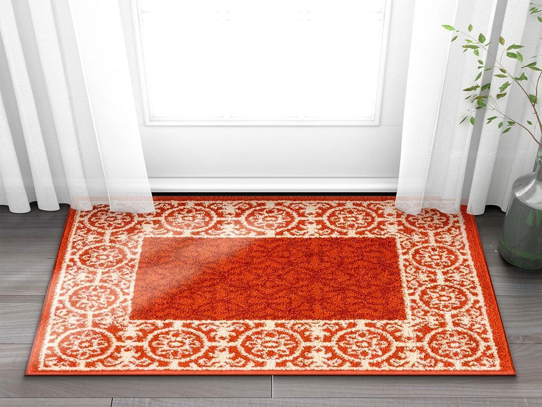 Well Woven Casa Tuscany Rust Orange & Ivory Modern Classic Mediterranean Tile Border Floral 20