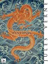 Les Tribulations d'un chinois en Chine (French Edition)