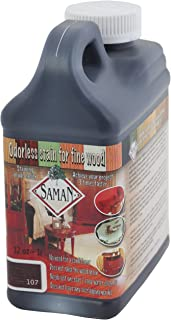 SamaN Interior Water Based Stain for Fine Wood, Eggplant, 1 Quart