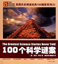 The Greatest Science Stories Never Told: 100 tales of invention and discovery to astonish, bewilder, and stupefy (Chinese Edition)