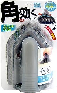 ワイズ 浴室掃除用ブラシ グレー 約幅11.5×奥行7.8×高さ15cm 角効くバスブラシ ユニットバス用 BT-119