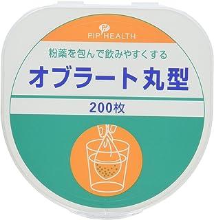 Oblate Discs - Japanese Edible Film 200pcs