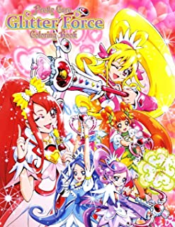Pretty Cure Glitter Force Coloring Book: ☆ Smile PreCure Rainbow Healing ☆ All Stars DX