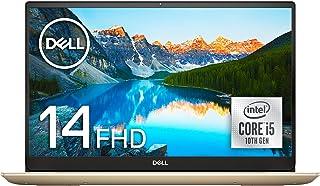 Dell ノートパソコン Inspiron 14 5490 アイスゴールド 20Q31IG4PS/Win10/14.0FHD/Core i5-10210U/8GB/256GB SSD/4年間プレミアムサポート付