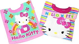 Hello Kitty Baby Bibs - 2 Piece Pack (Stripes/Rainbow)
