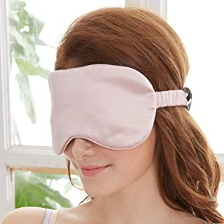 YUNS Advanced 19 Momme Mulberry Silk Sleep Mask, Both Sides Silk, Silk Covered Elastic Band, Big Size 22X10cm, Anti-Aging, Anti-Eye Wrinkles, Light-Blocking, 1pc.(Lotus Pink)