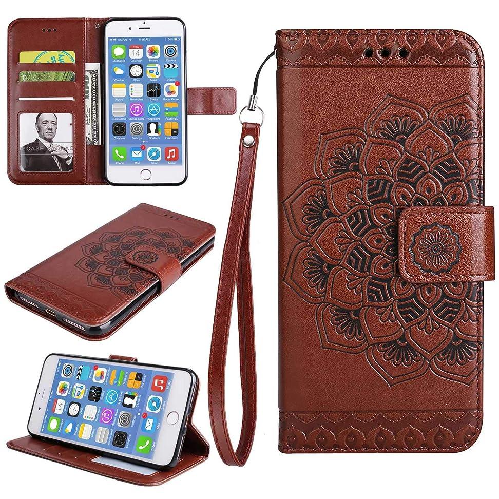 妻柔らかい足資料iPhone 7 Plus/iPhone 8 Plus ケース, OMATENTI 新品 高級感 PU レザー ケース エンボスマンダラパターン 手帳型 保護ケース カード収納ホルダー付き 横置きスタンド機能付き マグネット式 iPhone 7 Plus/iPhone 8 Plus ケース 手帳型, ブラウン