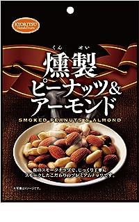 共立食品 燻製ピーナッツ&アーモンド 85g