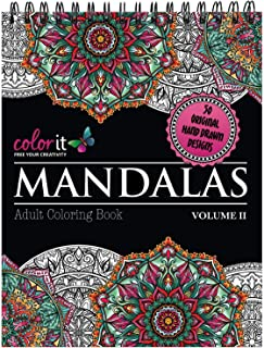 Mandalas II Adult Coloring Book - Features 50 Original Hand Drawn Designs Printed on Artist Quality Paper with Hardback Co...